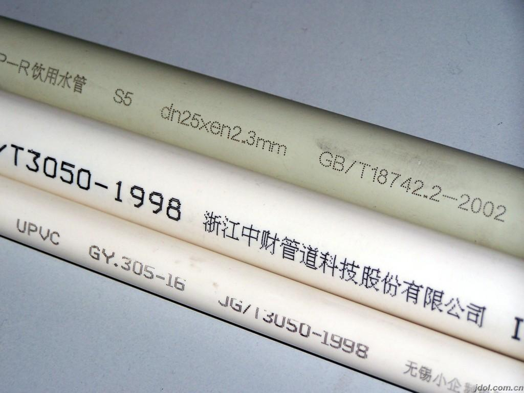 PET管、PVC管材、不锈钢管材喷码机