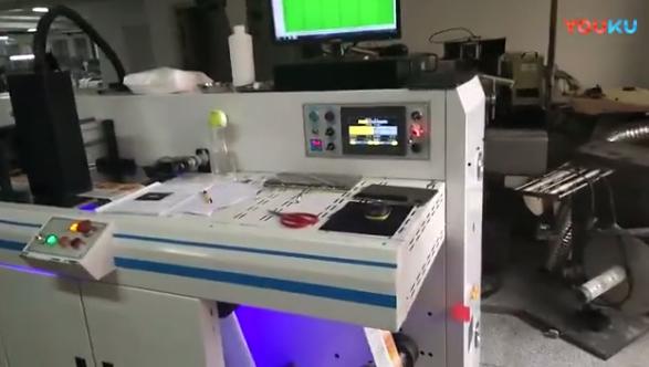 标签复卷平台UV喷码视频