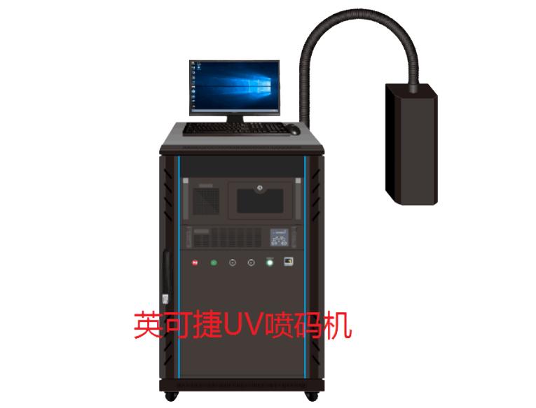 UV喷码机,二维码喷码机